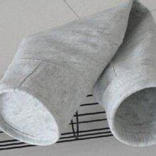 覆膜除尘器布袋适用于什么样的工况