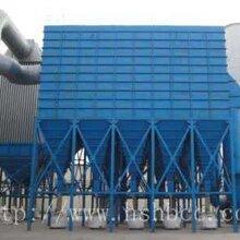 GMC型锅炉脉冲布袋除尘器性能特点/华英环保专业生产厂家