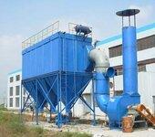 脉冲除尘器,脉冲除尘器出产厂,脉冲除尘设备提供