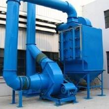 锅炉除尘器清洁材料、锅炉除尘设备耐腐蚀