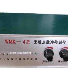 脉冲控制仪生产加工,控制仪流程介绍、华英环保