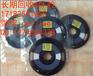 ACF胶回收日立ACF胶AC9865
