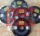 南京求購日立ACF索尼ACFAC7331