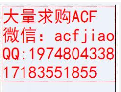 深圳大量收购索尼ACF胶CP3583S