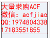 昆山回收ACF膠收購原裝ACF