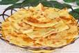 長沙小吃技術培訓蔥油餅技術專業教學