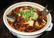 好吃不上瘾的石锅鱼在哪里可以学到呢
