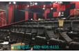 4d影院设备在国内的供应商加盟厂家有哪些_搜狐科技