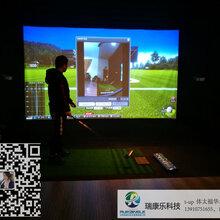 2018年最新款室内高尔夫高尔夫模拟器厂家zon高尔夫