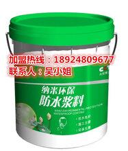 品牌油漆涂料加盟代理防水涂料加盟品牌涂料欧诺士直供JS聚合物水泥防水浆料图片