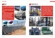 舞臺機械廠家,升降吊桿機舞臺控制系統,幕布廠家