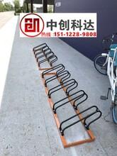 自行车锁车架卡位式停车架深圳中创厂家直供图片
