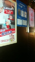 成都楼宇电梯广告媒体常规形式