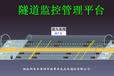 隧道區域控制器隧道PLC可編程控制器隧道PLC組態管理軟件