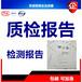 办理一次性卫生用品GB15979纸尿裤尿不湿第三方CMA质量检测报告