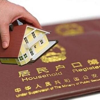 重庆社保代缴、公积金转移