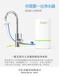 天津智能净水机哪个牌子好,东丽高端净水器品牌,免安装净水器首选德国欧迈蒂尼
