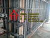 安徽合肥新型模板支撑建筑钢支撑体系