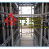 四川重庆地区剪力墙钢背楞建筑模板支撑生产厂家