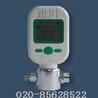 定量加水控製係統