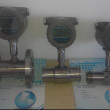 迪川廠家推薦渦輪流量計自來水流量計圖片