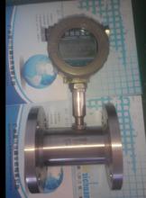 LWGY-B型電流輸出型渦輪流量計智能渦輪流量計圖片