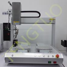 三轴全自动焊锡机小型桌面式焊锡机双头自动焊锡机设备厂家