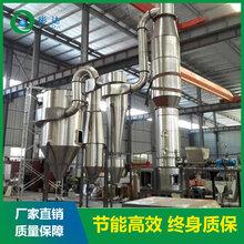 立式旋轉閃蒸干燥機生產廠家直銷,常州彬達熱銷圖片