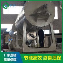 真空耙式干燥機間歇式干燥設備彬達源頭廠家生產圖片