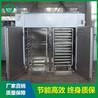 食品烘干机箱式热风循环烘箱,彬达生产商直供