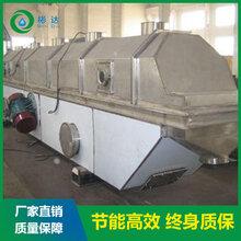 ZLG系列流化床干燥機性能穩定彬達廠家圖片