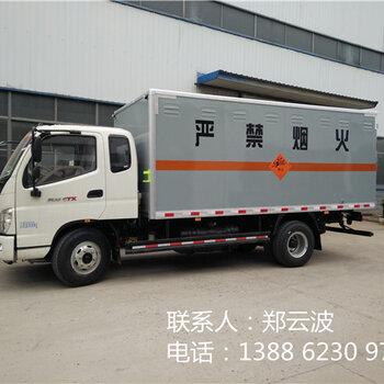 四川涼山四驅皮卡炸藥混裝運輸車公司