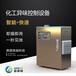 异味控制和设备除臭设备废气处理