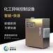 启菲特异味控制设备气化除臭设备