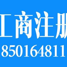上海1000万投资管理有限合伙企业转让