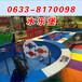 山东盛唐游乐厂家直销水乐园最新水世界0633-8170098