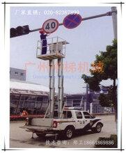 车载升降机专业生产厂家全国销售