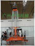广州升降机供应商,首选1866-486-9886