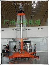 广东中梯升降机安全可靠,质量好,效率高,价格实惠!