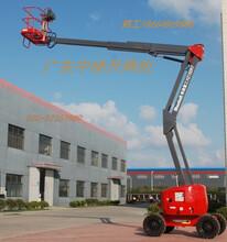 用于户外场地的,维修专用的高空作业平台
