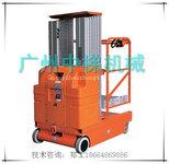 广州升降机生产厂家广州升降平台生产安装广州升降车186-6486-9886