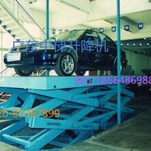 湛江升降机厂家移动式升降机价格优惠
