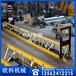 全钢制路面整平机6mm钢板振动梁角钢锰钢整平机