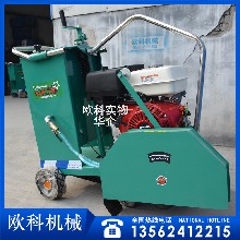 混凝土路面切割机小型水泥路面切缝机柴油路面切割机