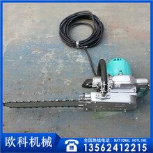 混凝土金刚石链锯1.5KW电动切煤链锯墙体切割电动链锯