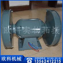 三相电台式砂轮机微型台式砂轮机工业小型砂轮机