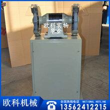 环保型砂轮机吸尘式砂轮机电动除尘砂轮机