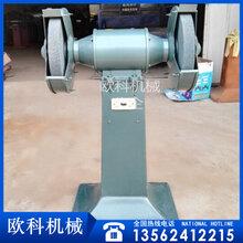欧科立式砂轮机M3030落地式砂轮机电动砂轮机