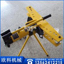 手动液压弯管机手摇弯管机3个厚钢管弯管机