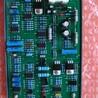 UEIK-12/51-24迪普馬電子控制單元